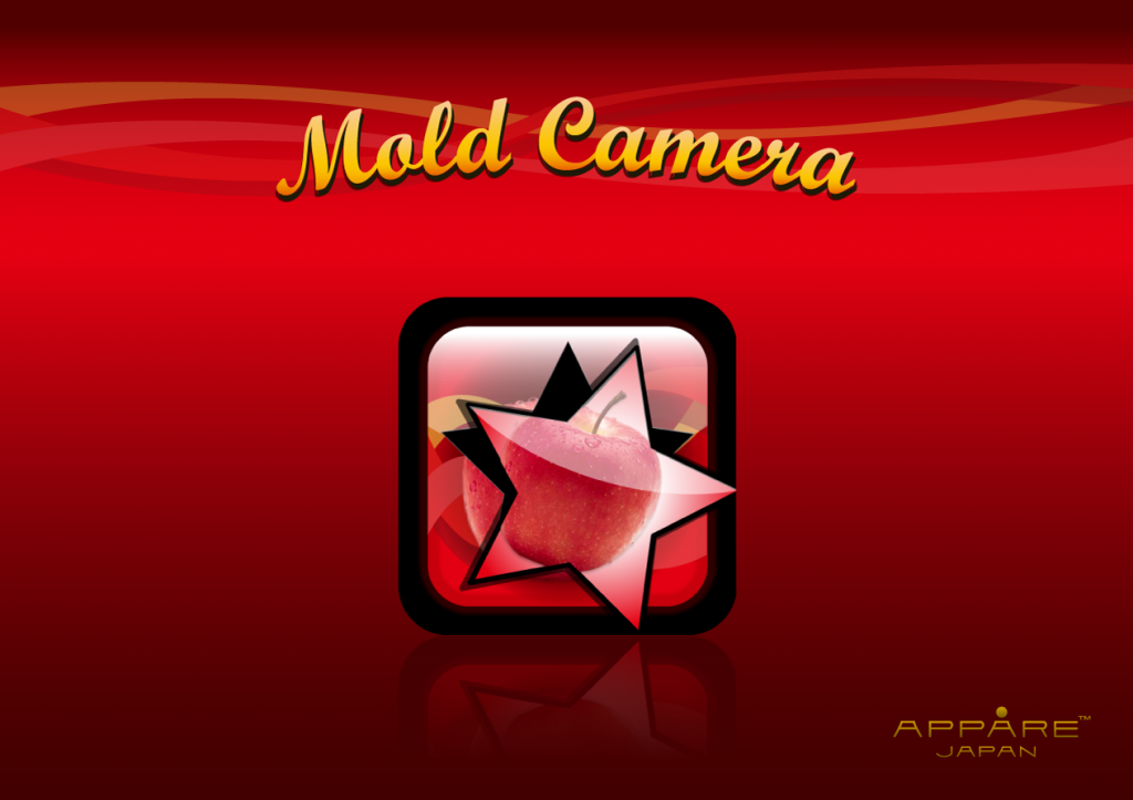 MoldCameraIconImage