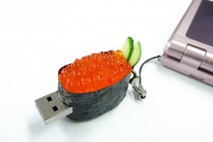 SushiDiskなの?すとらっぷ