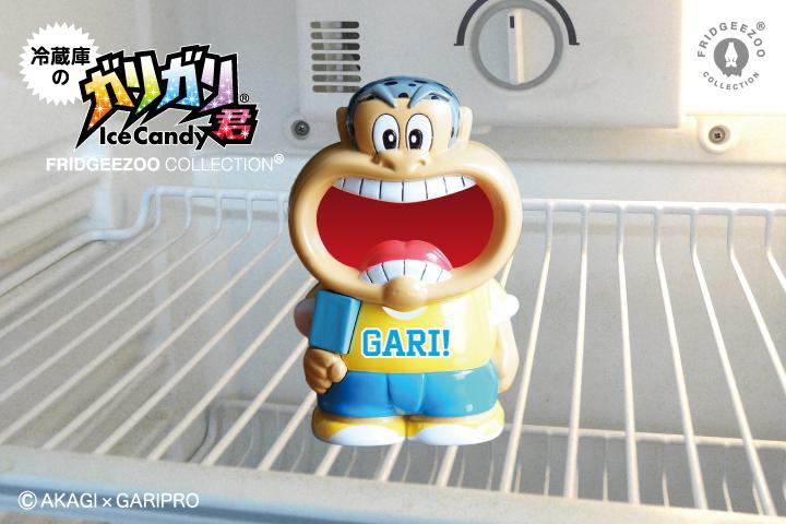 冷蔵庫のガリガリ君(FRIDGEEZOO COLLECTION)