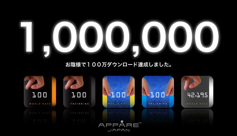 FS1000000