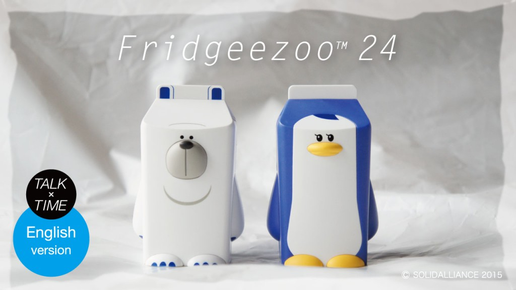 FZ24English_01
