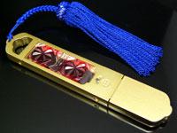 近代日本の礎を築いた薩摩のものづくり魂
